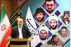 ویژه برنامه «مرد صبر» در بوشهر برگزار شد