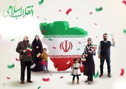 ۲۲ بهمن سند خودباوری و مقاومت ملت ایران در مقابله با استکبار