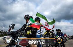 راهپیمایی موتوری ۲۲ بهمن با دهها موتور و موتور سوار