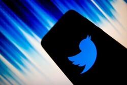 توییتر ۱.۱۴ میلیارد دلار در سال ۲۰۲۰ ضرر کرد