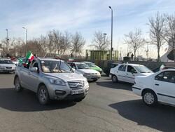 راهپیمایی یوم الله ۲۲ بهمن از دریچه دوربین مخاطبان مهر
