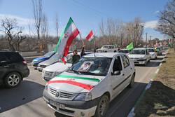 یوم الله ۲۲ بهمن در اردبیل