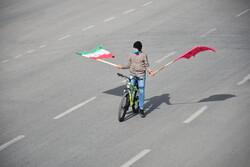 راهپیمایی متفاوت ۲۲ بهمن در دیار آفتاب
