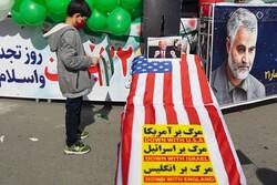 تابوت «ترامپ» روی دست مردم پایتخت