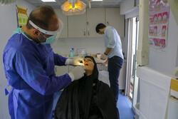 ارائه تسهیلات خدمات دندانپزشکی به بازنشستگان کشوری