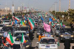 Kum kentinde İslam Devrimi Zaferi kutlaması