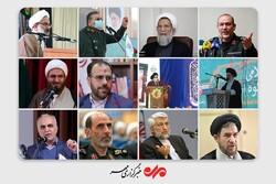 محورهای سخنان شخصیتها در مراسم ۲۲ بهمن/ از مردمیترین انقلاب تا مشکلات معیشتی و مذاکرات!