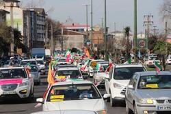 جشن پیروزی انقلاب در مازندران