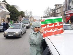 حضور پرشور مردم کرمانشاه در راهپیمایی خودرویی جشن انقلاب
