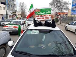 قدردانی از حضور پرشور مردم کرمانشاه در راهپیمایی خودرویی ۲۲بهمن