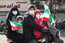 Tahran'da İslam Devrimi Zaferi kutlaması