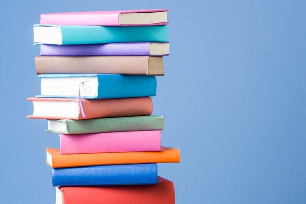 تغییر کار کتابخانهها و اخبار جایزه قلم زرین و بهترین کتاب جنگ