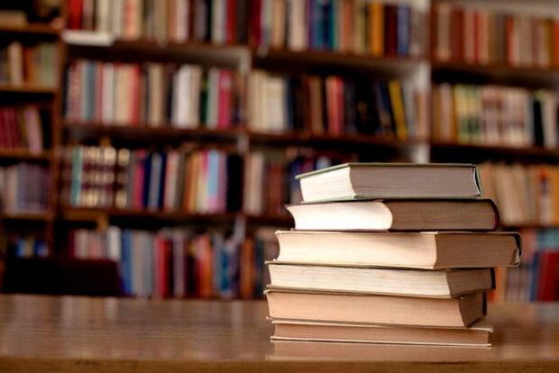 كتاب،نهاد،كتابخانه،كشور،جايزه،منتشر،خبر،عمومي،روز،الجزاير،فر ...