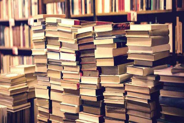 ثبتنام در تابستانه کتاب ۱۴۰۰ امروز آغاز میشود