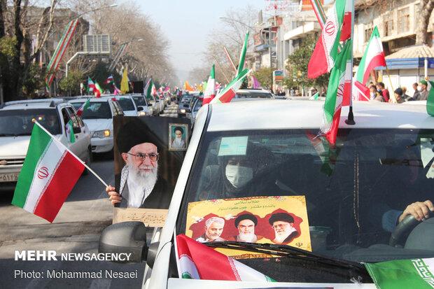 راهپیمایی 222 بهمن