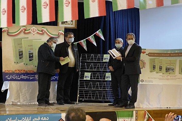 İran'ın bilimsel kazanımlarını anlatan kitap İstanbul'da tanıtıldı
