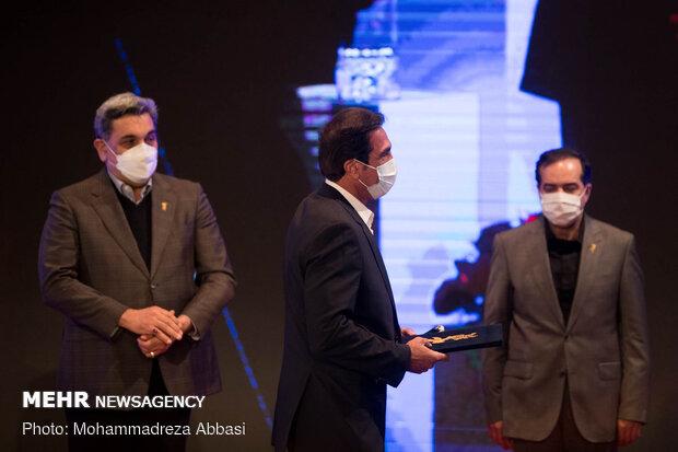 مراسم اختتامیه جشنواره فیلم فجر