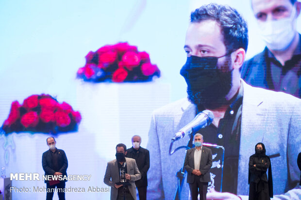 Closing ceremony of 39th Fajr Film Festival