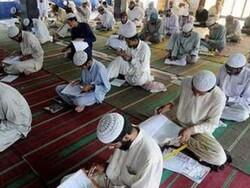 پاکستان میں پانچ نئے دینی مدارس کو بورڈ کا درجہ حاصل ہوگيا