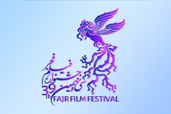 بازدید بیش از ۱۶۰۰ نفر از جشنواره فیلم فجر در کرمانشاه