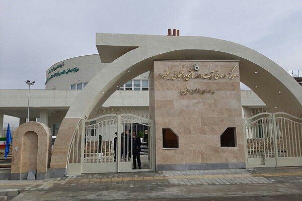 مرکز درمانی تخصصی بیماران خاص بجنورد افتتاح میشود