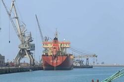 ائتلاف سعودی یک کشتی حامل گاز خانگی مردم یمن را دزدید