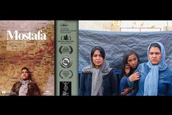 İran yapımı kısa filme Hindistan'dan büyük ödül