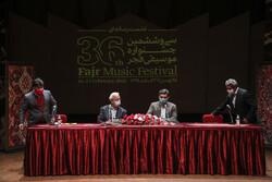 جزییات برگزاری مجازی «موسیقی فجر ۳۶»/ سرقت آثار پیگیری قضایی میشود