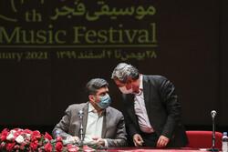مهرجان الفجر الدولي للموسيقى أهم حدث موسيقي سنوي في البلاد