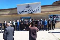 تعدادی از آبداران روستایی شهرستان ایذه اعتراض کردند