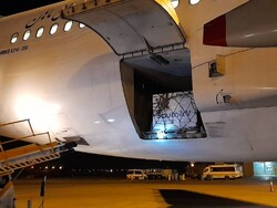 VIDEO: 5th shipment of Russian Sputnik V vaccine arrived Iran