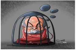الذکری السنوية لإصدار الإمام الخميني الراحل فتواه التاريخية بحقّ المرتد سلمان رشدي