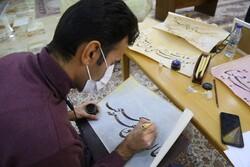 ابراز ارادت استادان خوشنویسی به حضرت ابوطالب (ع)