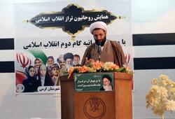 رسالت روحانیون تراز انقلاب در گام دوم بصیرت افزایی مردم است