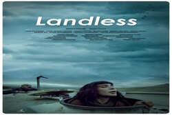 "English poster of ""Landless"" feature film unveiled"