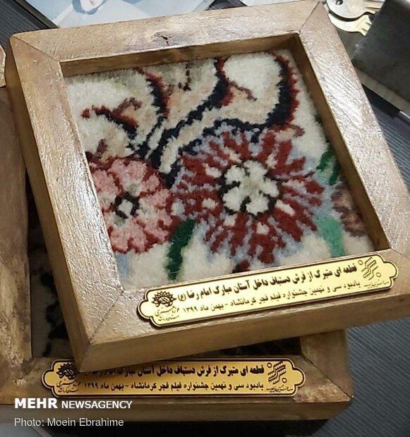 آیین تجلیل از عوامل سی و نهمین جشنواره فیلم فجر کرمانشاه