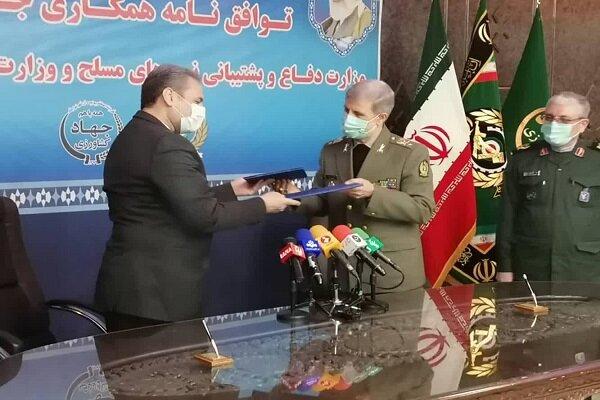 توقيع اتفاقية تعاون بين وزارة الدفاع ووزارة الجهاد الزراعي