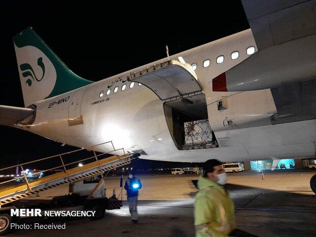 2nd batch of Russian Sputnik V vaccine arrives in Iran