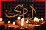 عباسی خلفاء کی علوی سادات اور شیعوں کے ساتھ  عجیب دشمنی