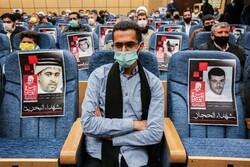İran'da Bahreyn Devrimi'nin 10. yıldönümü törenle anıldı