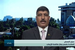 اسناد مهمی در خصوص سرکرده های داعش در عراق به دست آوردیم
