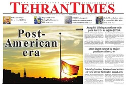 Front pages of Iran's English-language dailies on Feb. 14
