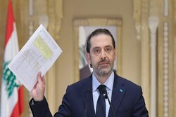 جدیدترین موضع گیری حریری درباره تشکیل کابینه لبنان