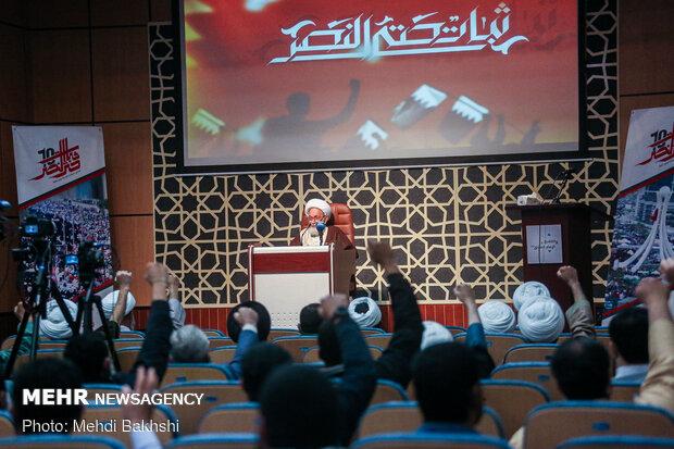 Bahreyn Devrimi