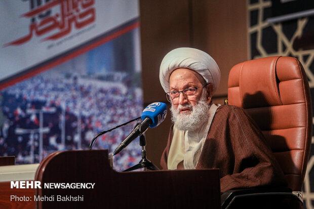 Bahreyn milletinin direnişi zafere dek sürecek