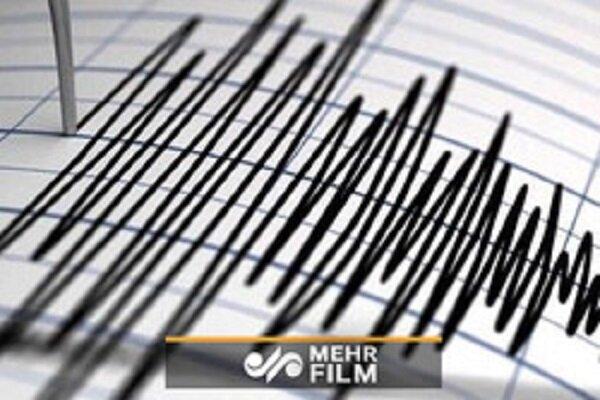 VIDEO: 7.1 magnitude quake in Japan's Fukushima