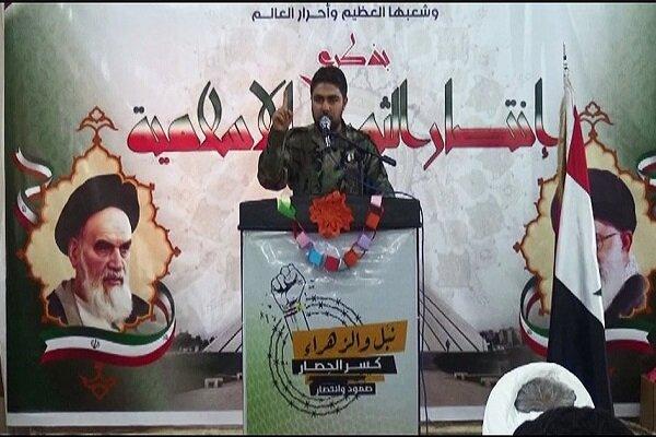 احتفال بذكرى انتصار الثورة الاسلامية الايرانية وذكرى فك الحصار