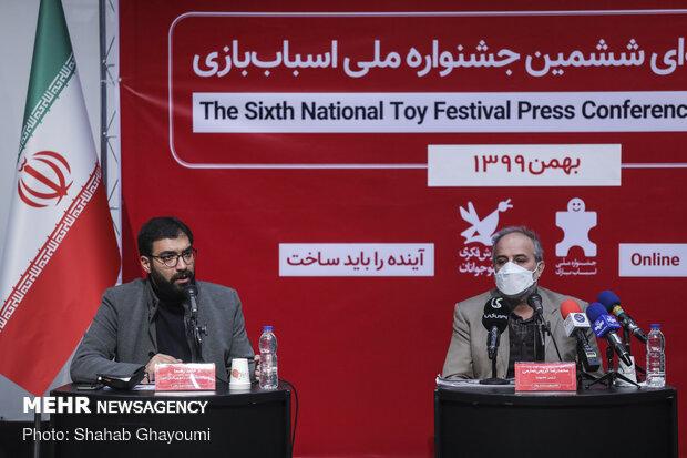 نشست خبری جشنواره اسباب بازی