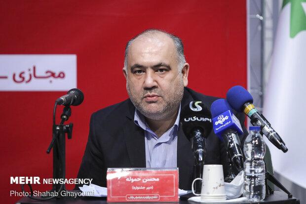 حضور حسن حموله دبیر جشنواره اسباببازی  در نشست خبری ششمین جشنواره اسباب بازی