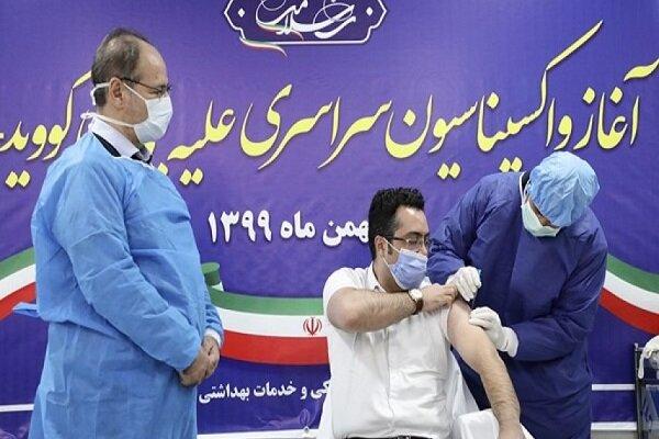 تطعيم جميع الإيرانيين بلقاح كورونا قبل مارس 2022